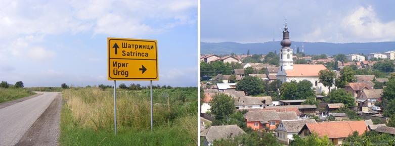 Meglepetés a szórványban: kétnyelvű közúti tábla. Jobbra Ürög, háttérben a Tarcallal